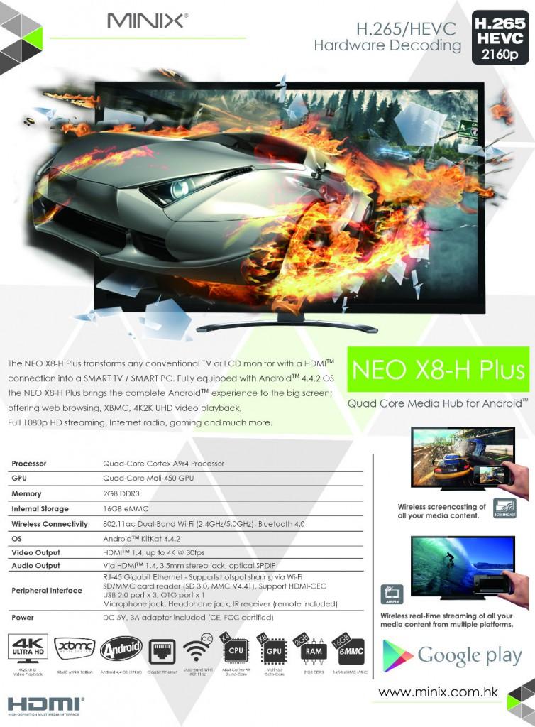 NEO_X8H-PLUS_3